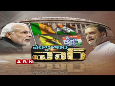 AP CM Chandrababu Naidu Teleconference With TDP MPs Ahead Of Monsoon Session | Updates | ABN Telugu