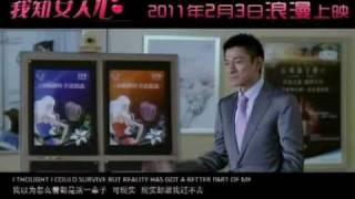 Andy Lau - Slip Away MV