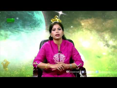 Krishi Aur Nakshatra - Weekly Predestined Of 2nd July 2017 to 8th July 2017 Green TV