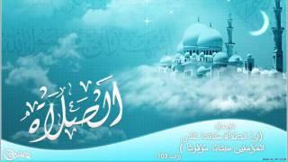 من اقوى المحاضرات ● الصلاة تشتكي ● للشيخ خالد الراشد