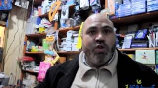 Sari9at Maktaba AbdKrim Lkhatabi - Arouit.Com
