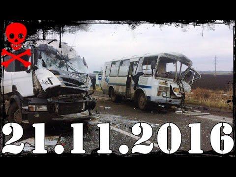 Подборка дтп и аварии за 21.11.2016 Crash and accidents 2016 Видео 373