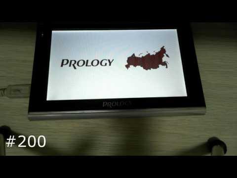 Prology Imap 500m