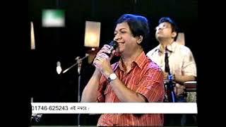 Sadi Mohammad - Purono Shei Diner Kotha (Live with Bappa, Partho & Haider)