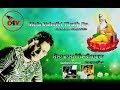 Mela Valmiki Tirath Da Kamal Dravid Bhagwan Valmiki Bhajan 2017 Gopy Kasupur mp3