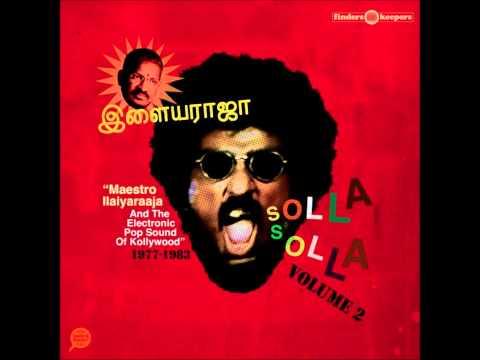 Illaiyaraaja - One and Two Chachacha feat T.M. Soundararajan...