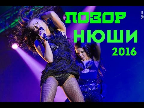 golaya-seks-nyusha-video