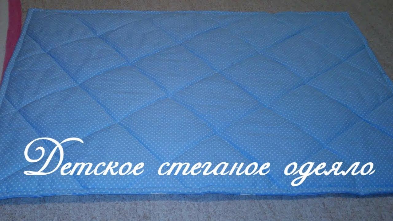 Как сшить стеганое одеяло на синтепоне 59