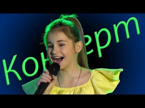 Мария Панюкова (9 лет). Концерт в Новомосковске. 04.01.2017.