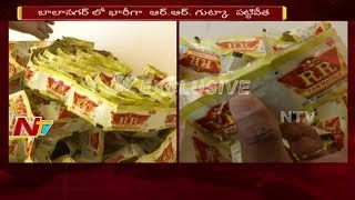 NTV Effect: Police Raids on Illegal Gutka Godowns In Hyderabad