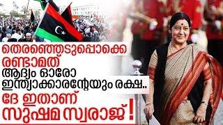 സുഷമ വീണ്ടും ഹീറോ ആകുന്നു.. കണ്ണ് നിറഞ്ഞ് പ്രവാസികള് I About sushma swaraj