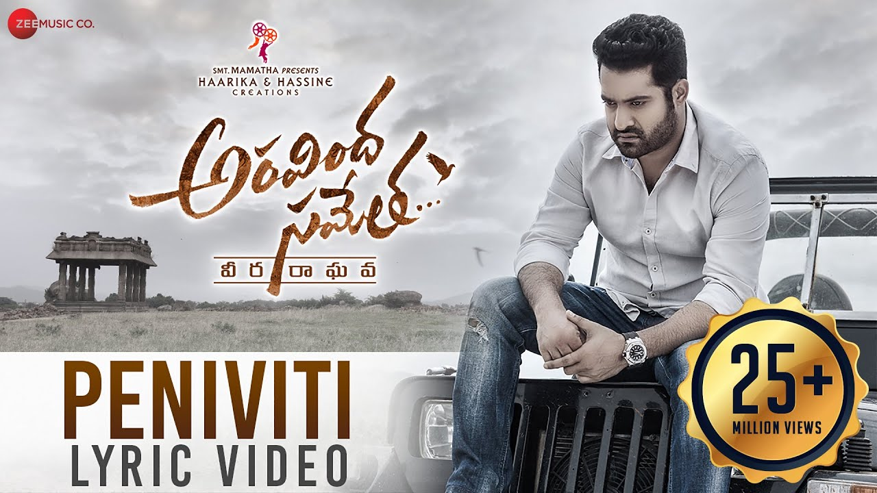 Peniviti Lyrical Video   Aravindha Sametha   Jr. NTR, Pooja Hegde   Thaman S