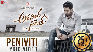 Peniviti Lyrical Video | Aravindha Sametha | Jr. NTR, Pooja Hegde | Thaman S