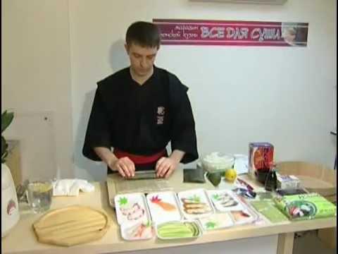 Как правильно приготовить суши - видео