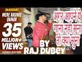 Mere Rashke Qamar - Raj Dubey - Song by Nusrat Fateh Ali Khan and Rahat- Hrithik Roshan