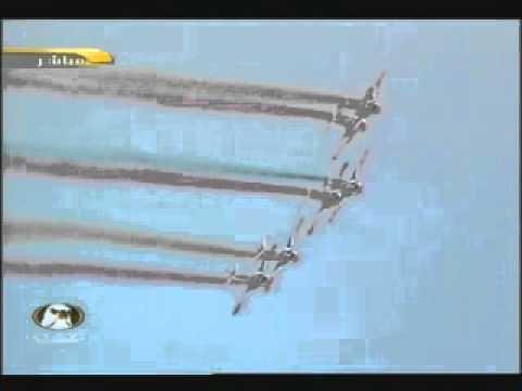 Pakistan Air Force (Sherdil al ain) thumbnail