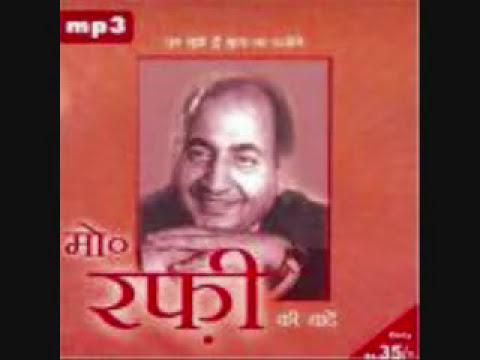 Film Chanda Aur Bijli, Year 1969 Song Khud to Badnaam Hue by Rafi Sahab & Asha.flv