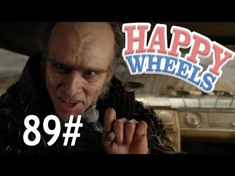 Happy Wheels Русский Let's play 89 серия