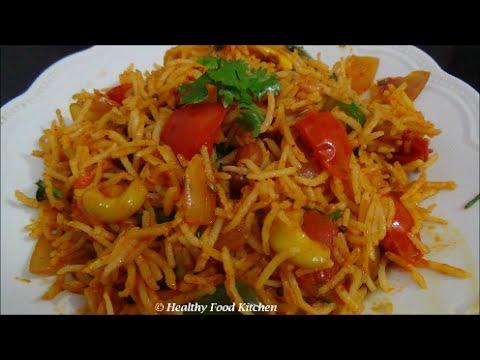 Tomato Pulao Recipe-Tomato Pulav-Variety Rice Recipe By Healthy Food Kitchen