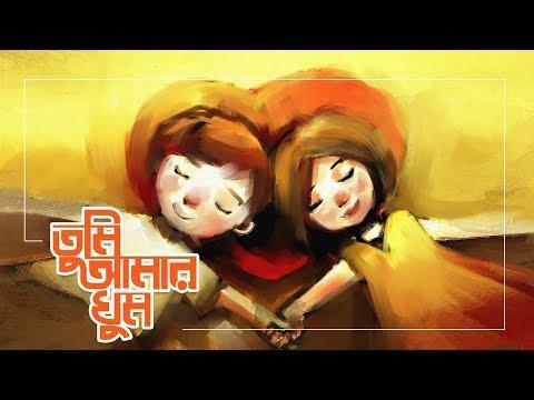 Tumi Amar Ghum-razib Majumdar video