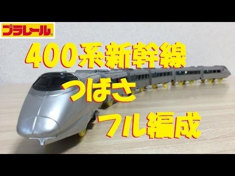 ������400系�幹�������場��6両編��������� �趣�HP�������宿 http://www5.hp-ez.com/hp/-0w0-/ �����������...