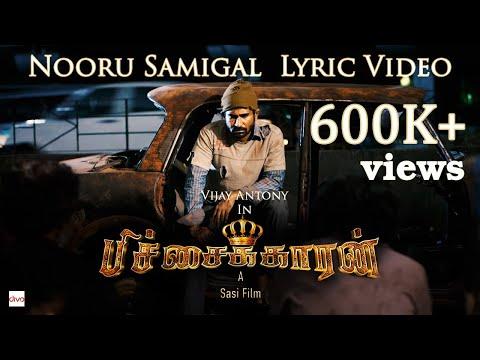 Nooru Samigal - Pichaikkaran   Lyric Video   Vijay Antony, Satna Titus   Sasi