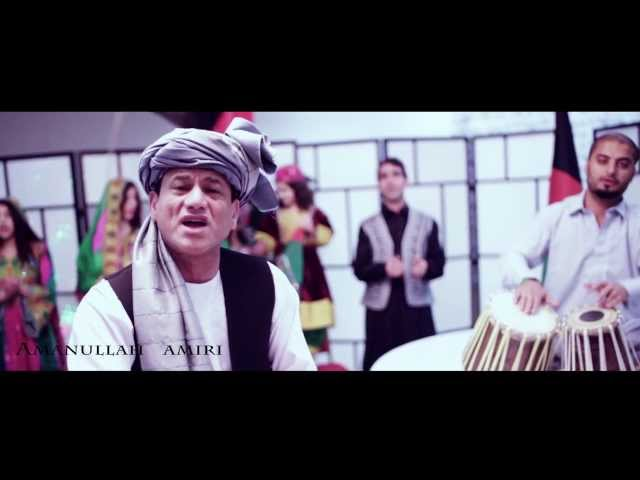 """Amanullah Amiri """"Ashraf Ghani"""" 2014 HD"""