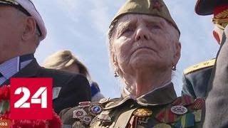 Праздник общенациональной гордости: Россия отмечает День Победы - Россия 24