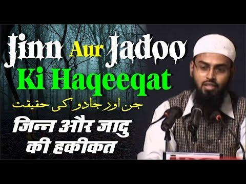 Jin Aur Jadoo Ki Haqeeqat [hq] By Adv. Faiz Syed video