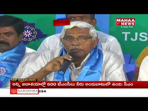 Kodanda Ram Comments On CM KCR Speech in Pragathi Nivedika Sabha | Mahaa News