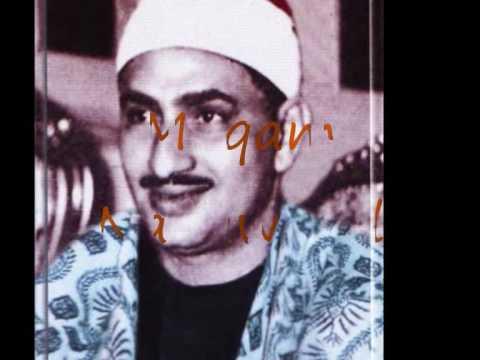 Maqamat Muhammad Siddiq Minshawi (rahimahullah) Quran Tonen Melody video
