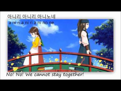 Onara - Dae Jang Geum  (Jewel in the Palace) Hangul + Romanization + English Lyrics/Subs