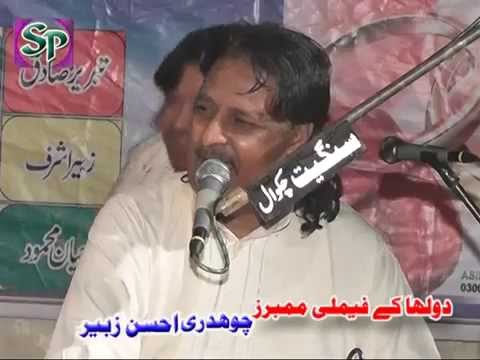 Allah Ditta Lonay Wala, Jhalay 12-10-2013 Part 5 video