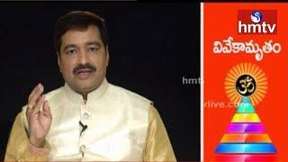 సంకల్పశక్తి - Thought Power #18 | Vivekaamrutham | 19-04-2018 | hmtv
