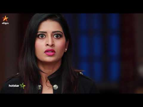 Raja Rani Serial Promo 13-08-2018 To 17-08-2018 Vijay Tv Serial Promo Online