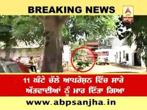 BREAKING NEWS: Guradaspur attack: Operation ends