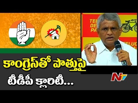 Chandrababu Naidu Holds Meet With TTDP Politburo Members at Lake View Guest House | Hyderabad | NTV
