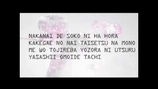 Watch Ai Taisetsu Na Mono video