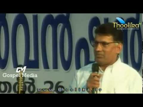IPC 90th  General  Convention - 2014 - Day  - 6
