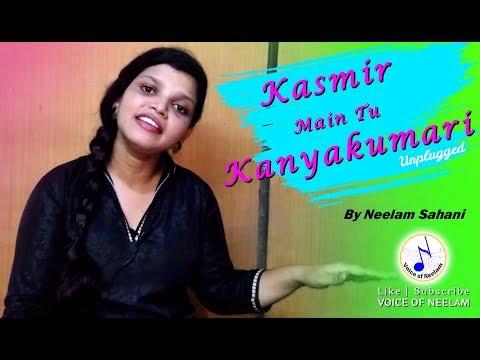 KASHMIR MAIN TU KANYAKUMARI By Neelam Sahani