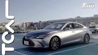 [4K]一場華麗的剪輯 2018 Lexus ES 250/200 新車試駕