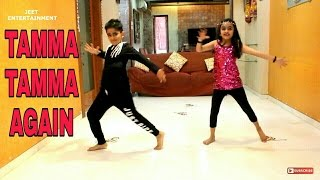 download lagu Tamma Tamma Again Dance  Varun Alia Bappi L, gratis