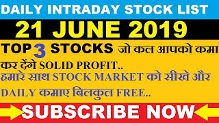 Intraday trading tips for 21 JUNE 2019 |Intraday stocks for tomorrow |Stock market hacks|