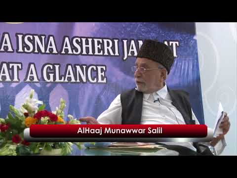 Kpsiaj 125Years Interview with Al Haj Munawwar Salil   Part 1