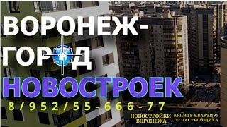 купить участок в воронеже   участок русская гвоздевка купить   купить участок в рамонском районе