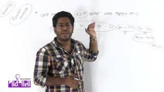 11. Random examples Part 01 | রেনডম উদাহরণ পর্ব ০১ | OnnoRokom Pathshala