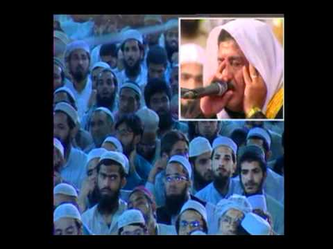 Qari Rafat Hussain Longest Recitation .mp4 video