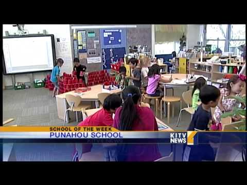 School of the Week: Punahou School