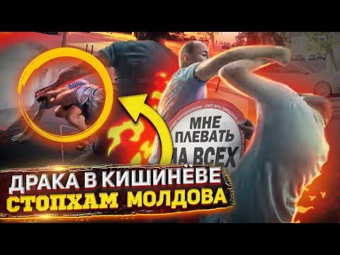 """Видео отчет рейда у кинотеатра """"Patria"""" от 13.06.2019"""