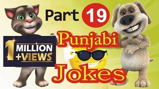 Funny Jokes in Punjabi Talking Tom & Ben News   Episode 19